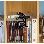 Bannière Un K à part blog littéraire bibliothèque