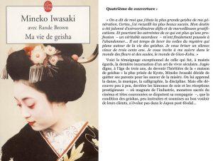 Couverture Ma vide geisha Mineko Iwasaki Le livre de poche