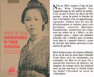 Couverture Mémoires d'une geisha Yuki Inoue éditions Picquier