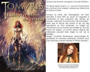 Couverture Tomyris et le labyrinthe de cristal Oksana et Gil Prou