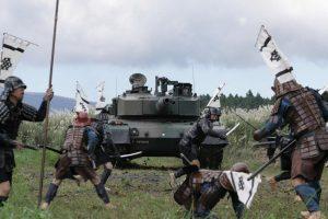 Samourai char d'assaut