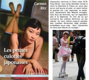 Couverture Les petites culottes japonaises Carmen Ritz