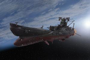 Cuirassé spatial Yamato