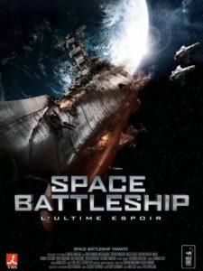 Affiche film Space Battleship Yamato
