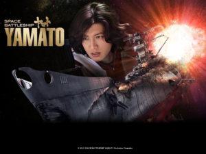 Space Battleship Yamato promo
