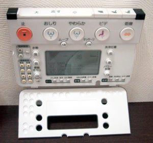 Toilettes japonaises panneau de contrôle