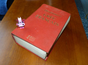 Dictionnaire grec français Bailly