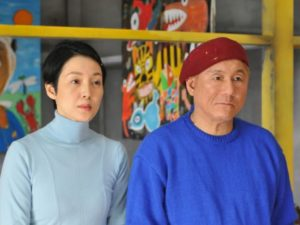 Takeshi Kitano Achille et la tortue