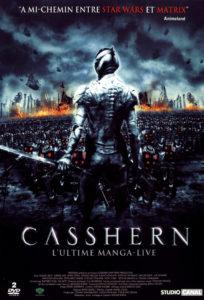 Affiche film Casshern