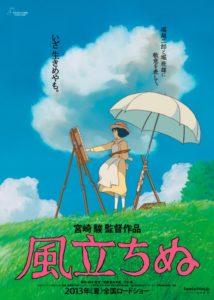 Affiche film Kaze tachinu Hayao Miyazaki