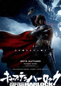 Affiche Space pirate captain Harlock Japon
