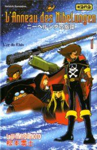 Harlock Saga l'Anneau des Nibelungen Leiji Matsumoto
