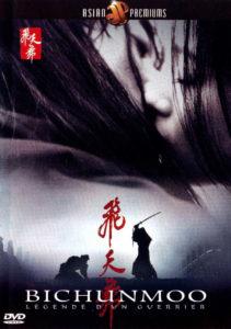 Jaquette DVD Bichunmoo