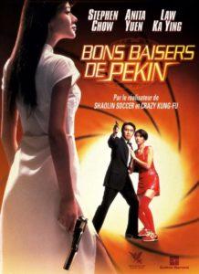 Affiche film Bons baisers de Pékin Stephen Chow