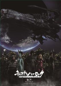 Capitaine Albator affiche promo Japon