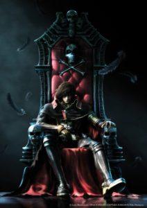Space pirate captain Harlock Game of thrones