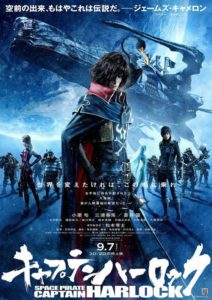 Affiche promo Space pirate captain Harlock Japon