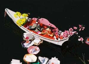 Hina nagashi bateau