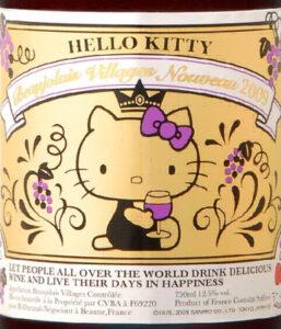 Beaujolais Villages Nouveau Hello Kitty
