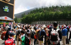 Fuji foule touristes